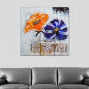 Peinture de fleurs sauvages