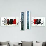 tableau art-211