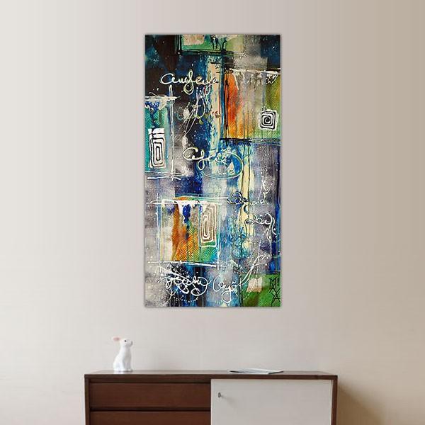 tableau ART-124